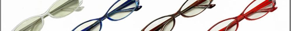 芸能人御用達のメガネ・サングラスの在庫、最安値情報